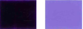 Пігмент-фіолетовий-23-кольоровий