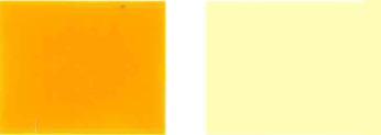 Пігментно-жовтий-191-Кольоровий